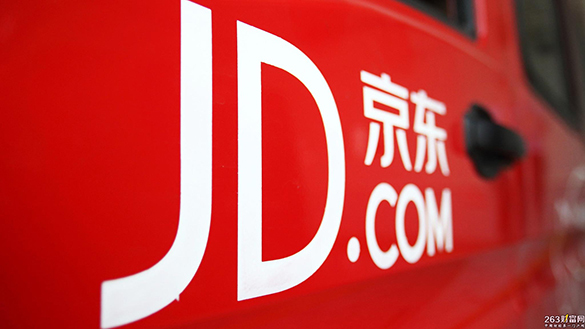 Richard Liu, Founder of JD.com Arrest Still Depressing His Company's Share Price