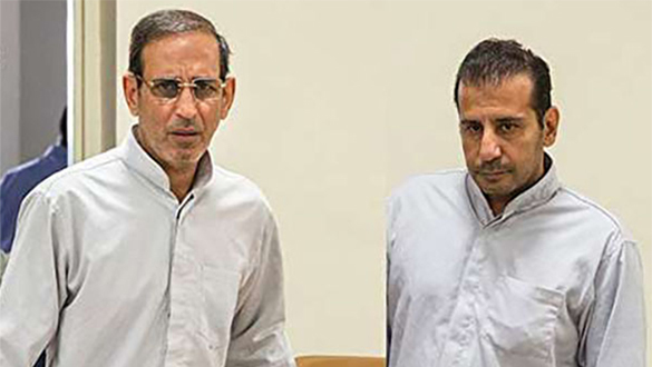 Iran Executes 'Sultan of Coins' For Hoarding Gold Coins While The Nation Suffers Currency Crisis.