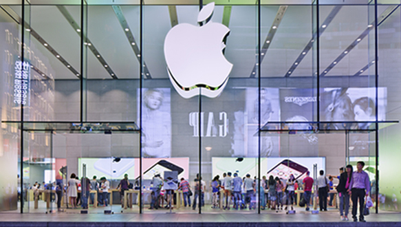 Apple Most Valuable Company In the World Again