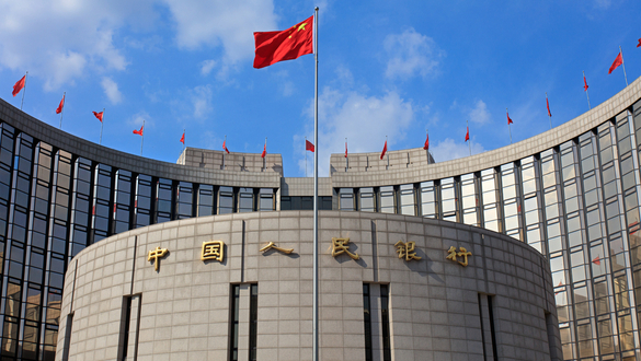 China's New Digital Currency May Make Yuan One of the World's Most Used Currencies
